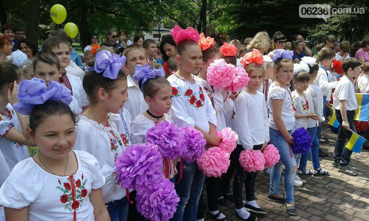 В Авдеевке отпраздновали День вышиванки (ФОТОРЕПОРТАЖ), фото-6