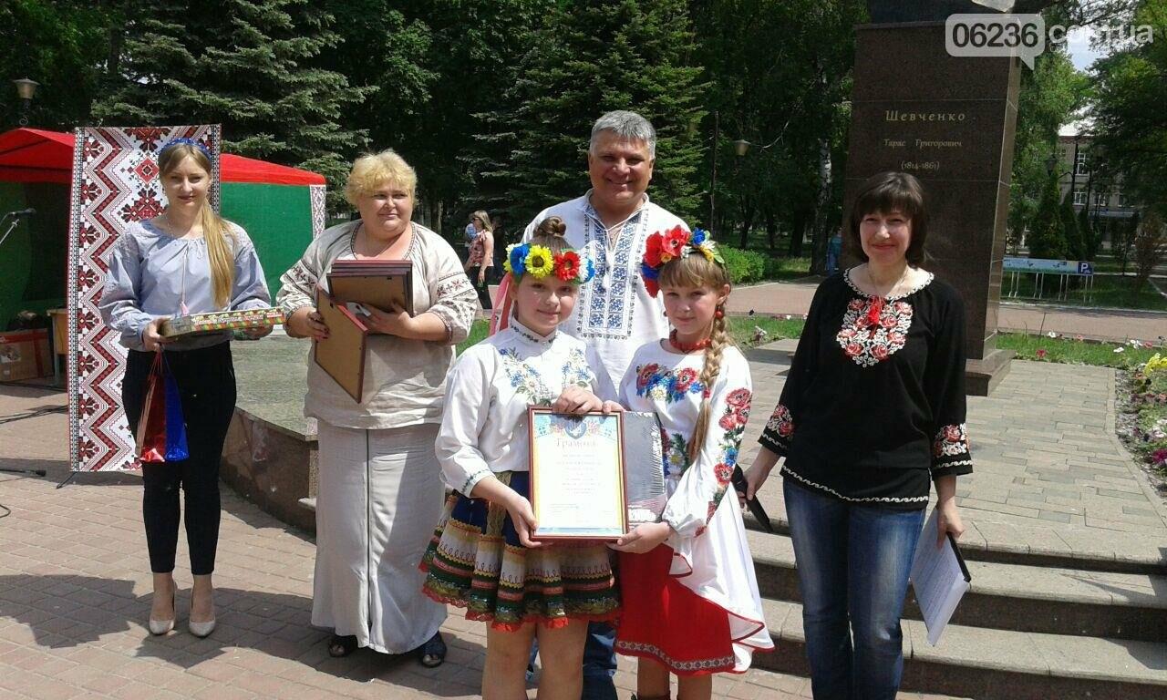 В Авдеевке отпраздновали День вышиванки (ФОТОРЕПОРТАЖ), фото-5