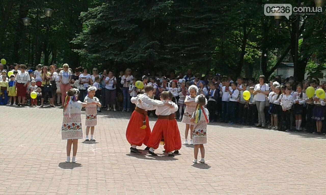 В Авдеевке отпраздновали День вышиванки (ФОТОРЕПОРТАЖ), фото-7