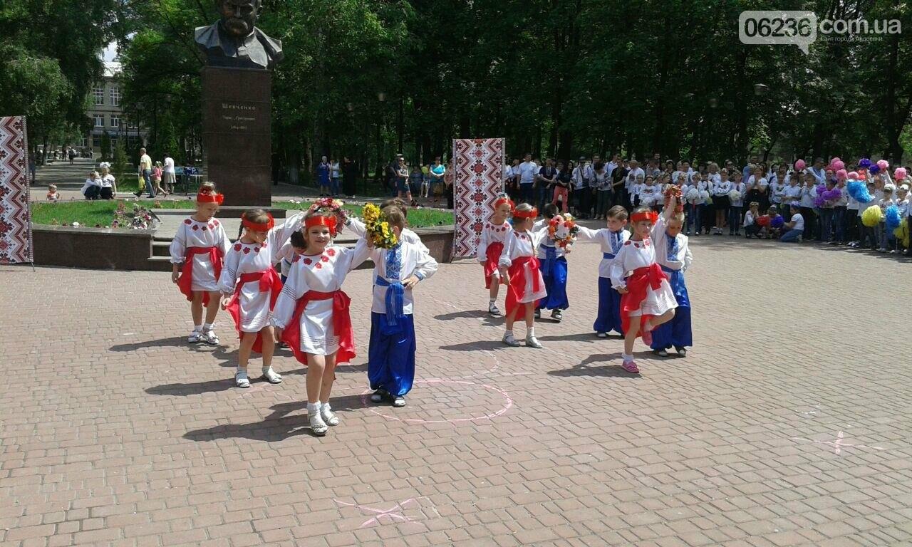В Авдеевке отпраздновали День вышиванки (ФОТОРЕПОРТАЖ), фото-14