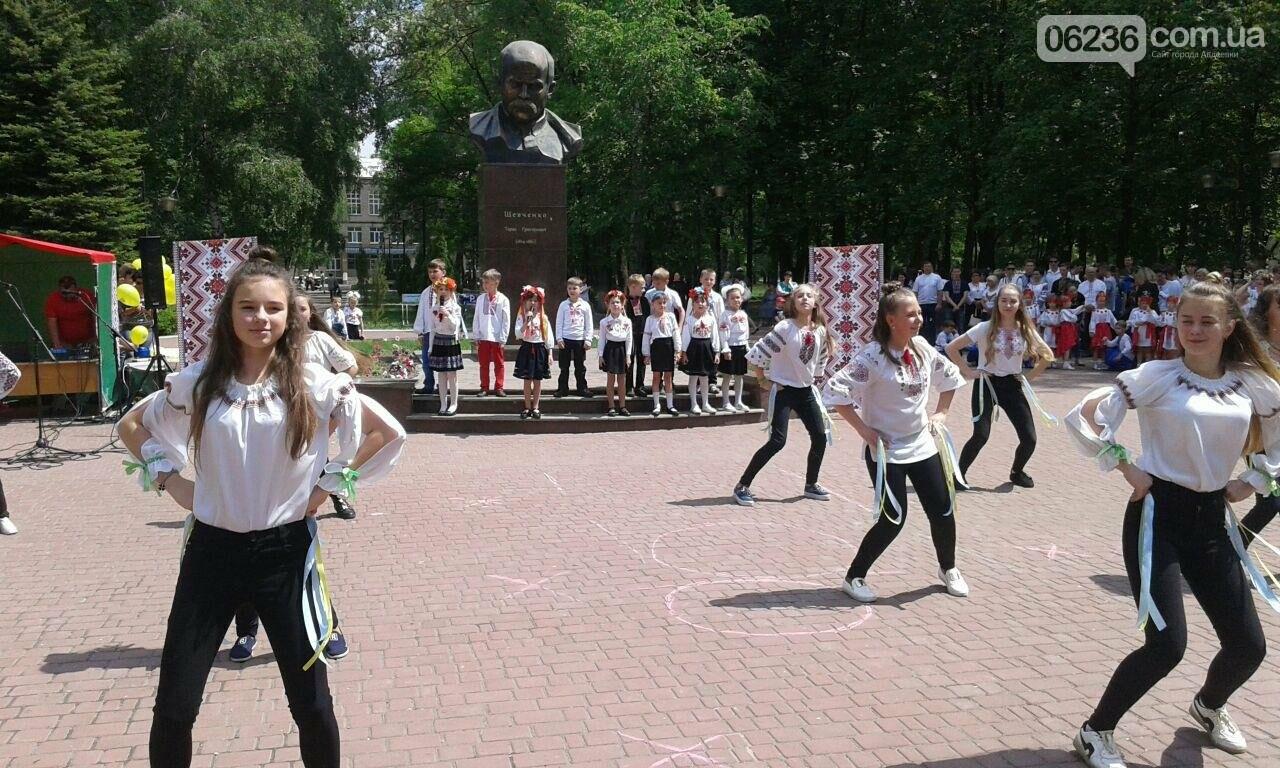В Авдеевке отпраздновали День вышиванки (ФОТОРЕПОРТАЖ), фото-10