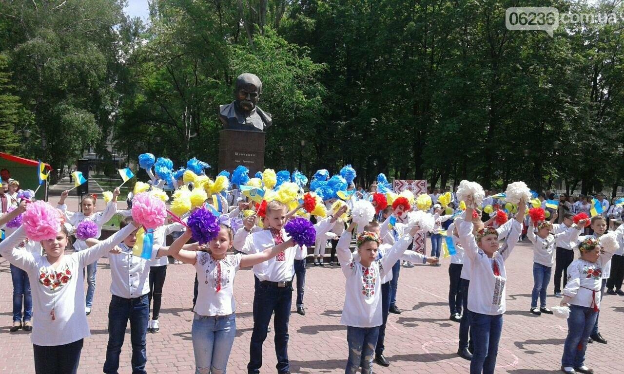 В Авдеевке отпраздновали День вышиванки (ФОТОРЕПОРТАЖ), фото-9