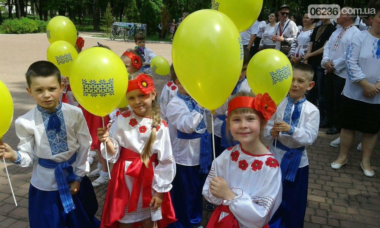 В Авдеевке отпраздновали День вышиванки (ФОТОРЕПОРТАЖ), фото-11