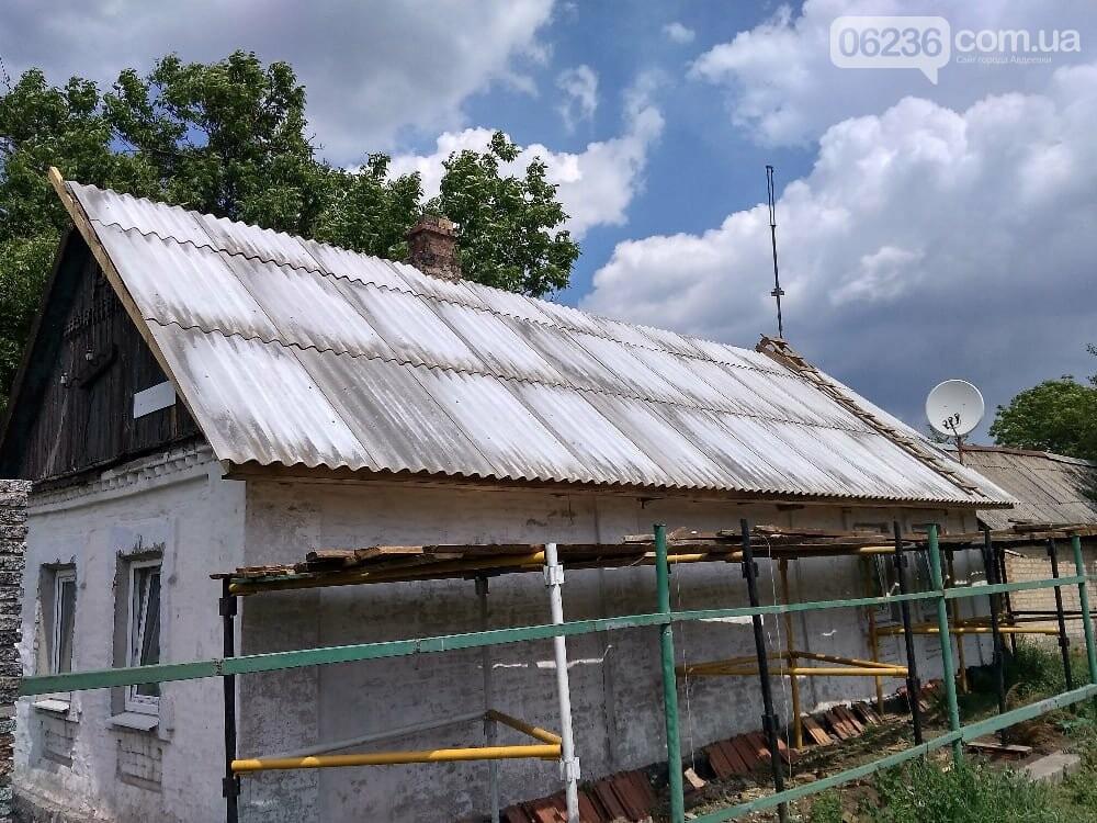 Спасатели ГСЧС продолжают восстанавливать прифронтовой город (ФОТО), фото-1