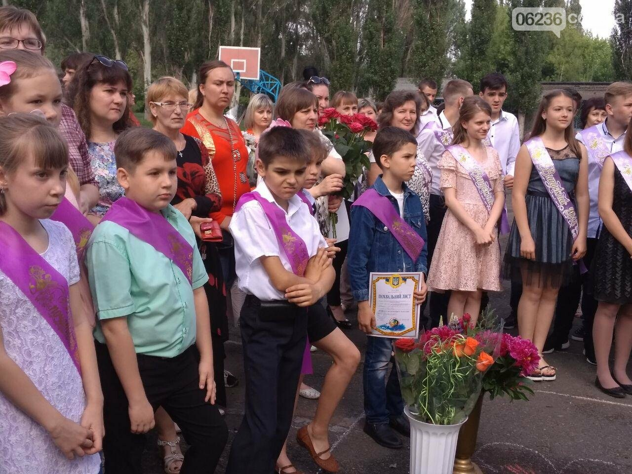ФОТОРЕПОРТАЖ. Последний звонок в Авдеевке - 2018, фото-29