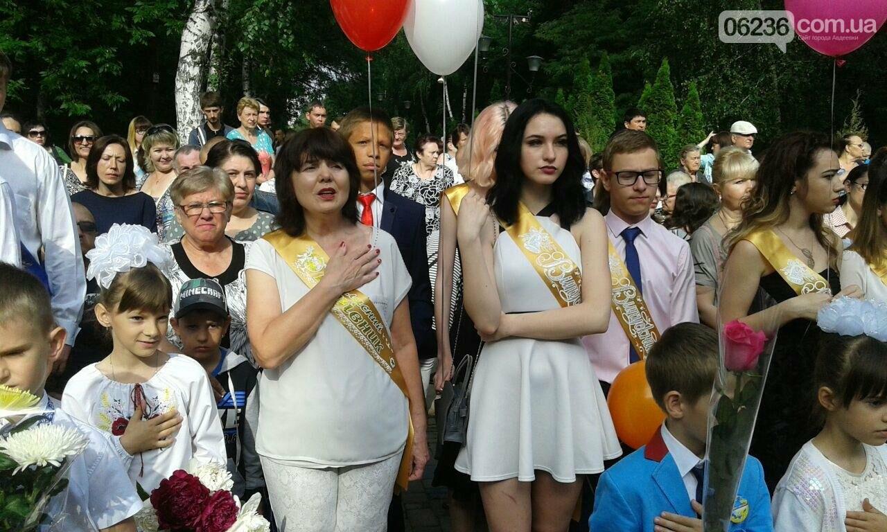ФОТОРЕПОРТАЖ. Последний звонок в Авдеевке - 2018, фото-8