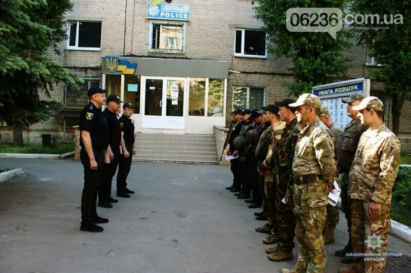 Авдеевскую полицию подняли по «Тревоге», фото-3