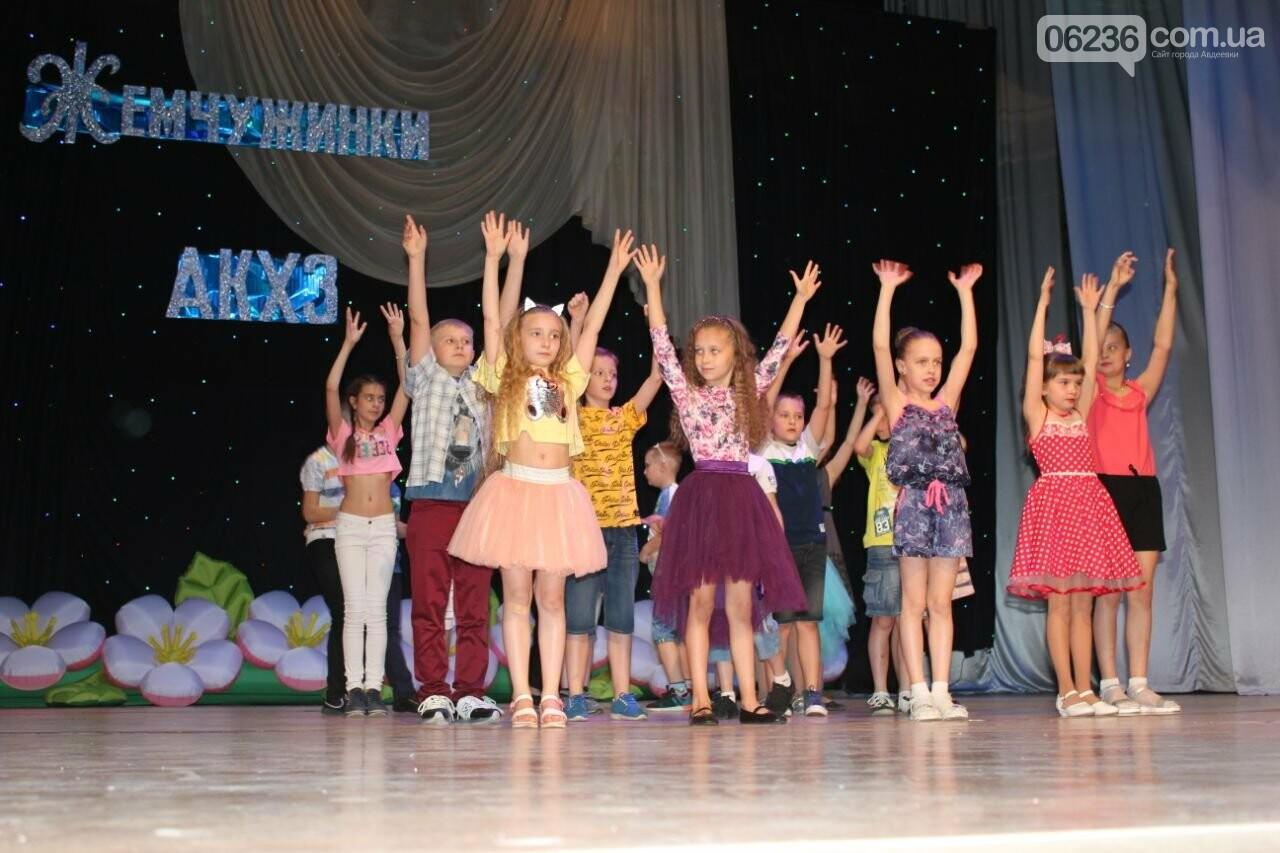В Авдеевке собрали жемчужное ожерелье из детских талантов (ФОТО), фото-7