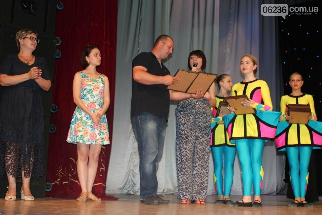 В Авдеевке собрали жемчужное ожерелье из детских талантов (ФОТО), фото-12