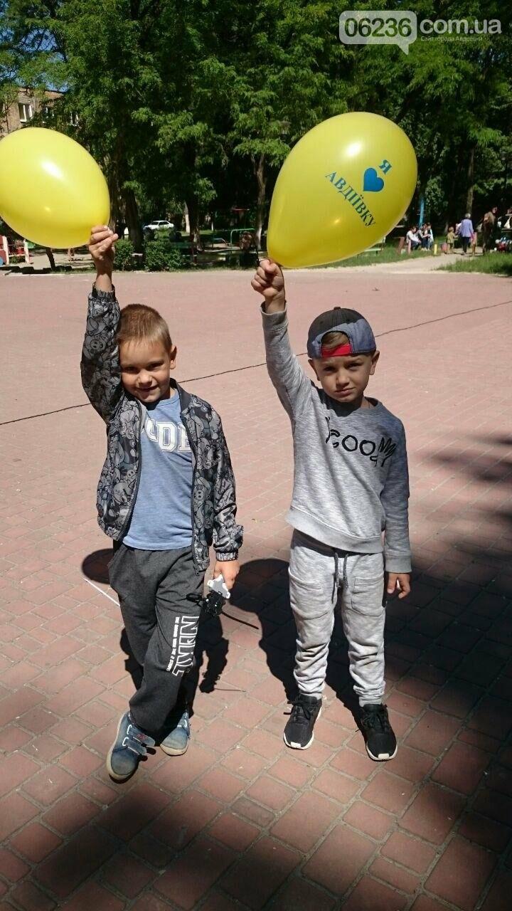 В Авдеевке для детворы устроили праздник радости и надежды (ФОТОРЕПОРТАЖ), фото-2
