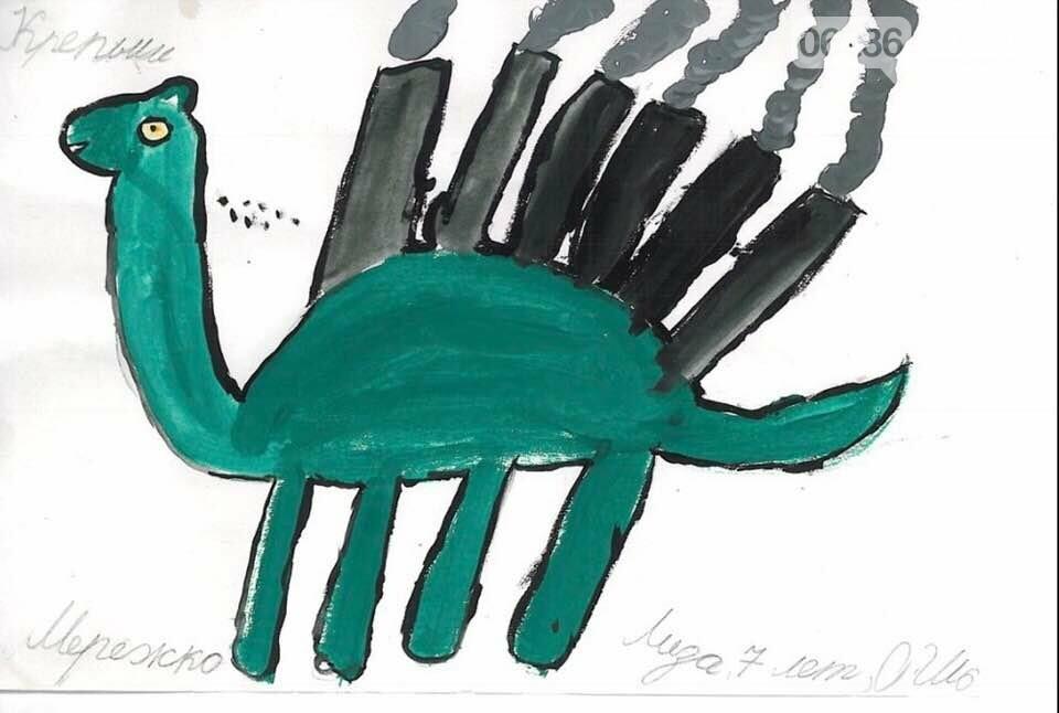 Авдеевский коксохим будет хранить динозаврик Крепыш (ФОТО), фото-1