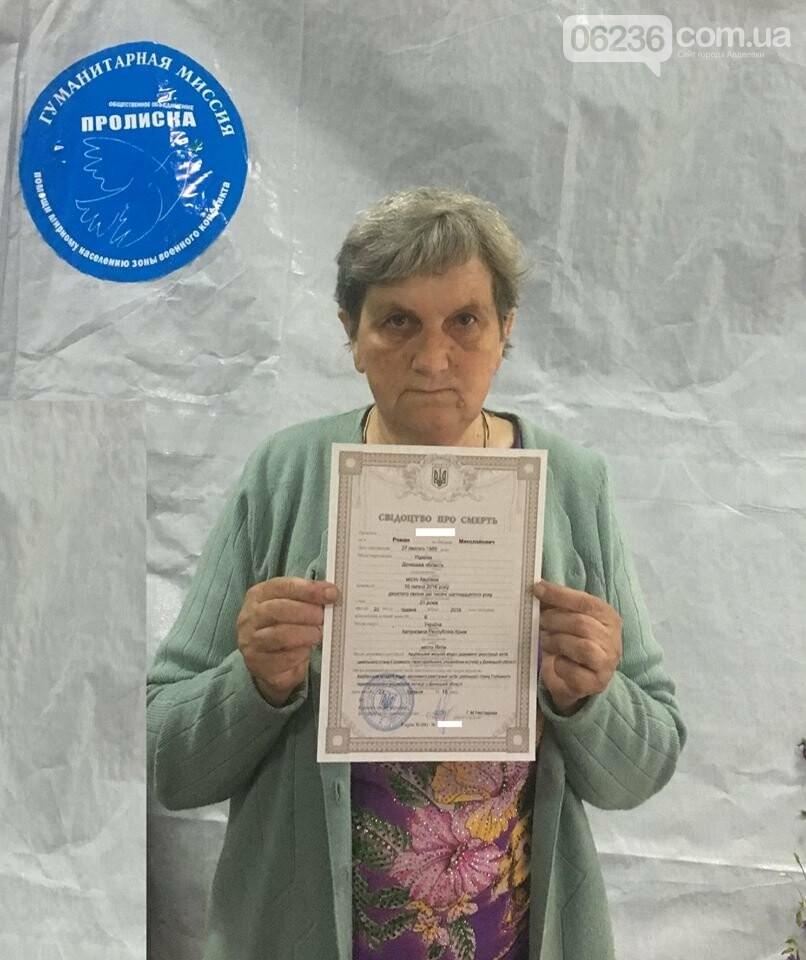Волонтеры помогли пенсионерке из Авдеевки решить деликатную проблему (ФОТО), фото-1