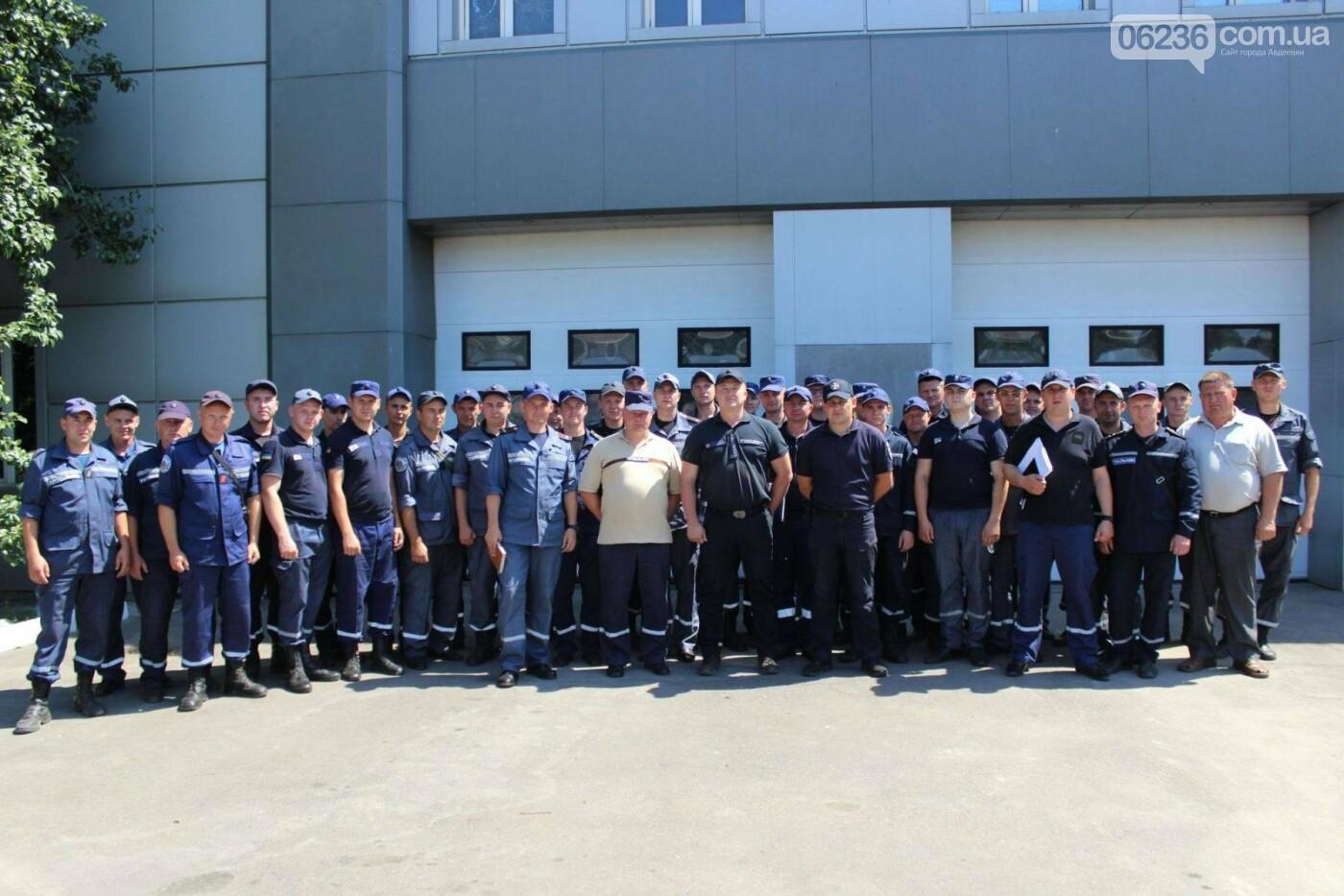 В Авдеевке состоялась очередная ротация спасателей, фото-2