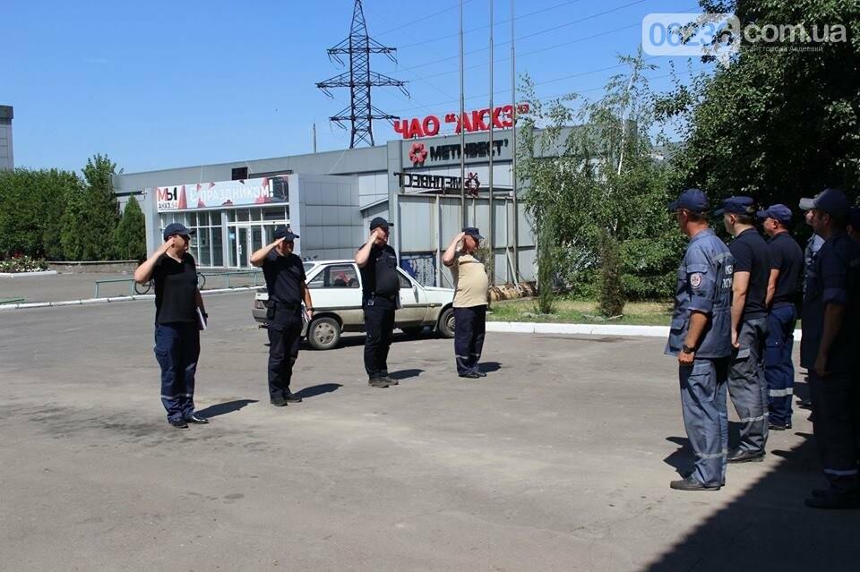 В Авдеевке состоялась очередная ротация спасателей, фото-1