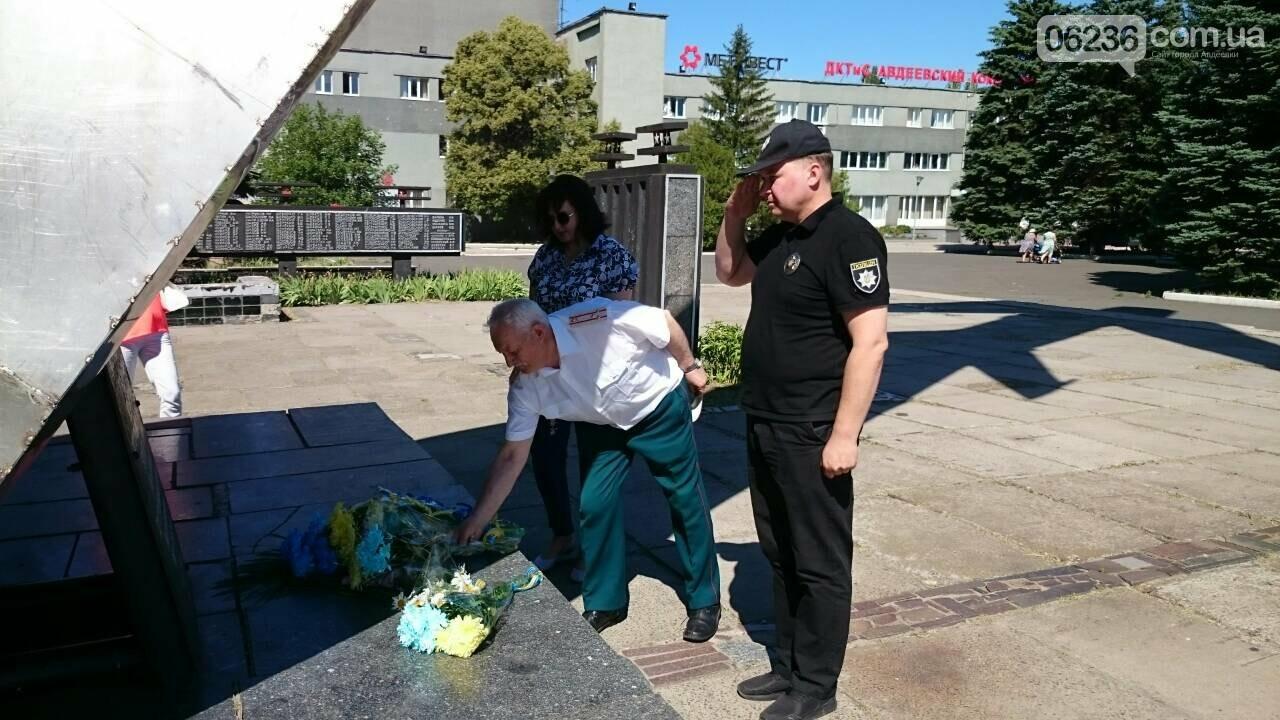 В Авдеевке почтили память жертв войны в Украине (ФОТО), фото-3