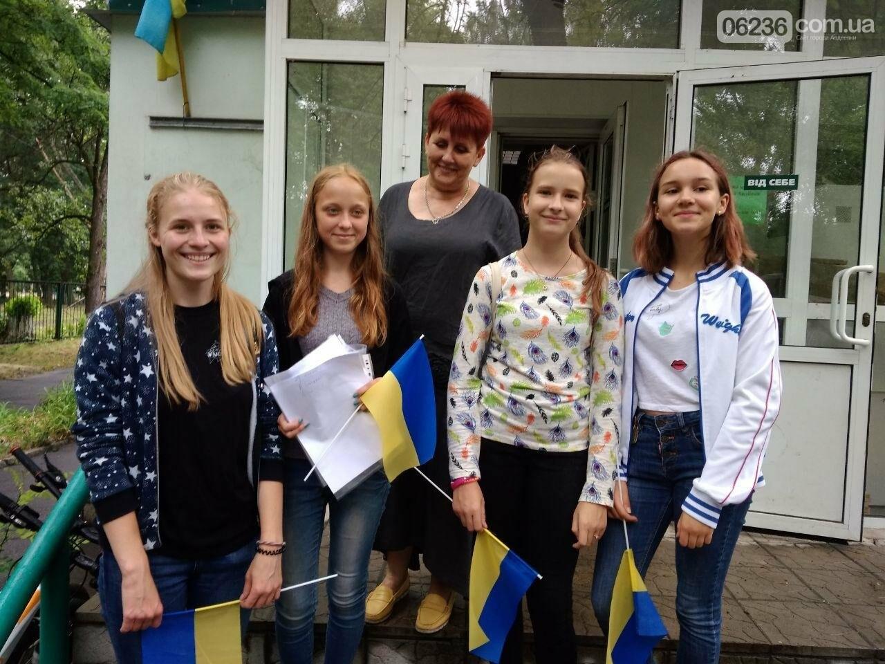Авдеевской молодежи организовали квест ко Дню Конституции (ФОТО), фото-3