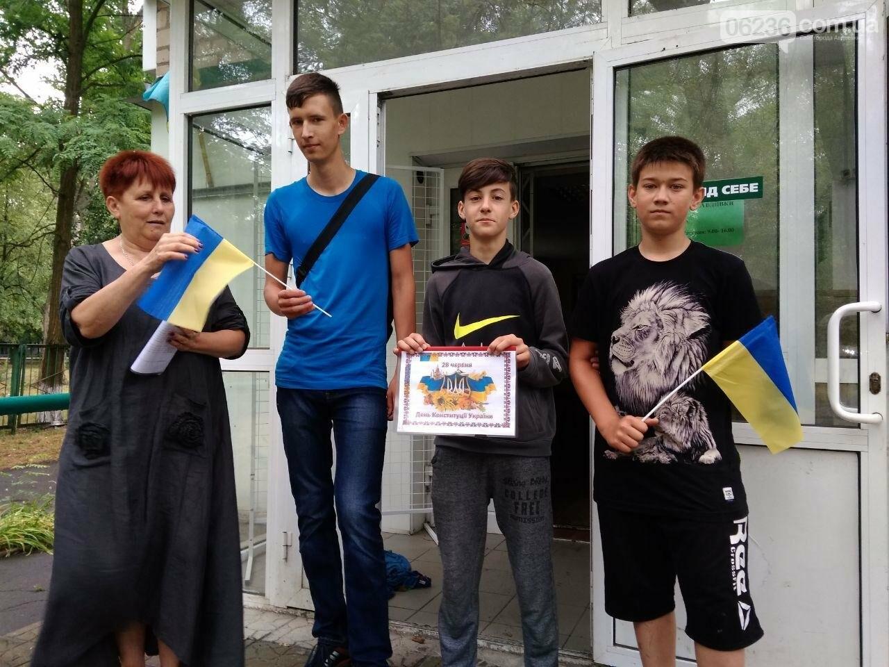 Авдеевской молодежи организовали квест ко Дню Конституции (ФОТО), фото-2