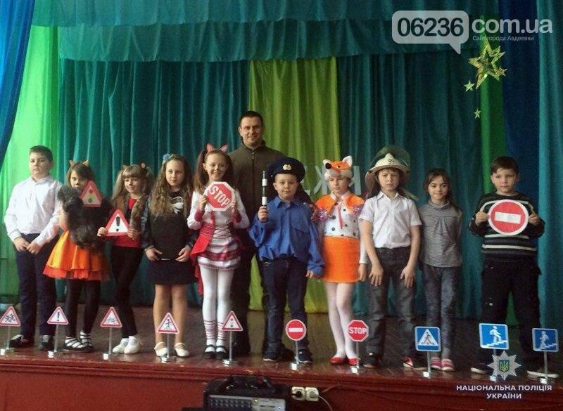 Авдеевский полицейский стал опорой и поддержкой для местных детей (ФОТО), фото-1