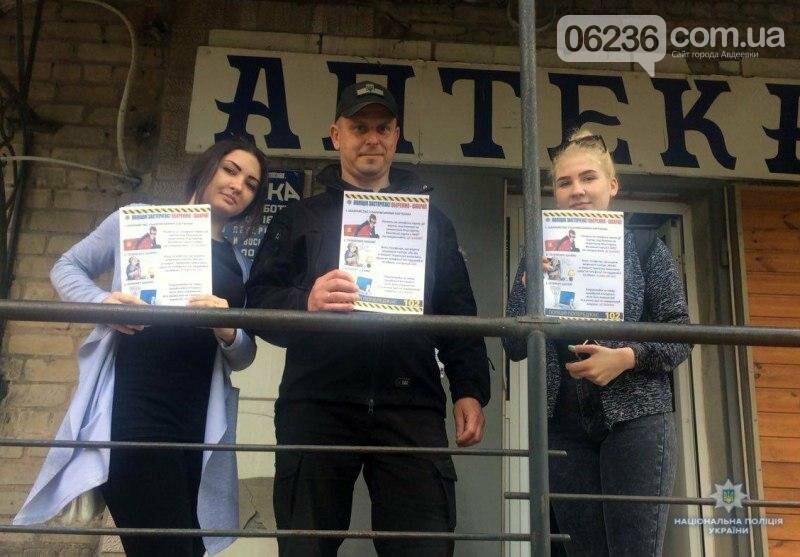 Авдеевский полицейский стал опорой и поддержкой для местных детей (ФОТО), фото-2