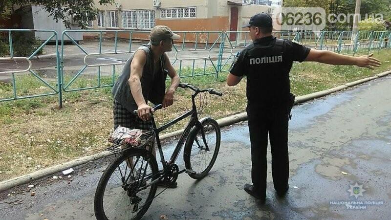 В Донецкой области началась операция «Мотоциклист - Велосипедист», фото-2