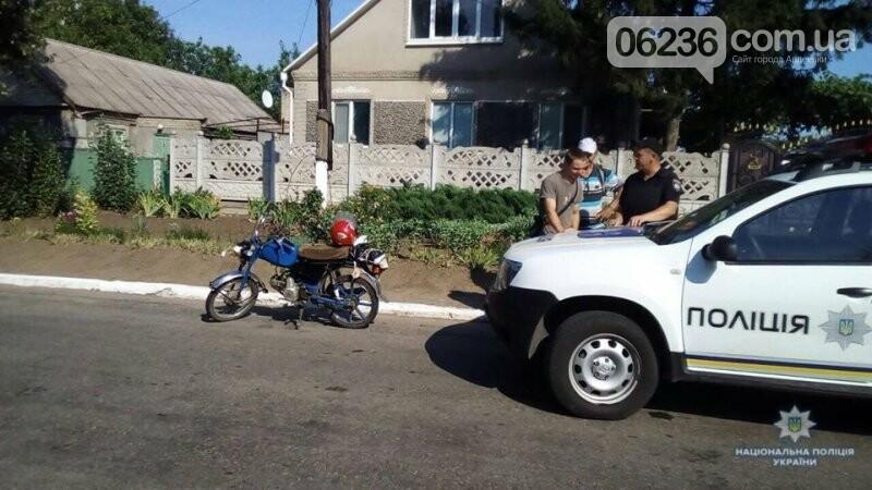 В Донецкой области началась операция «Мотоциклист - Велосипедист», фото-1
