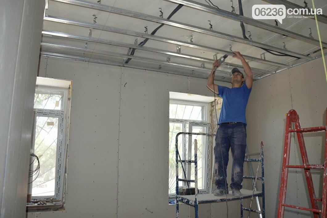 АКХЗ реализует масштабный и важный проект по здравоохранению для жителей Авдеевки , фото-1