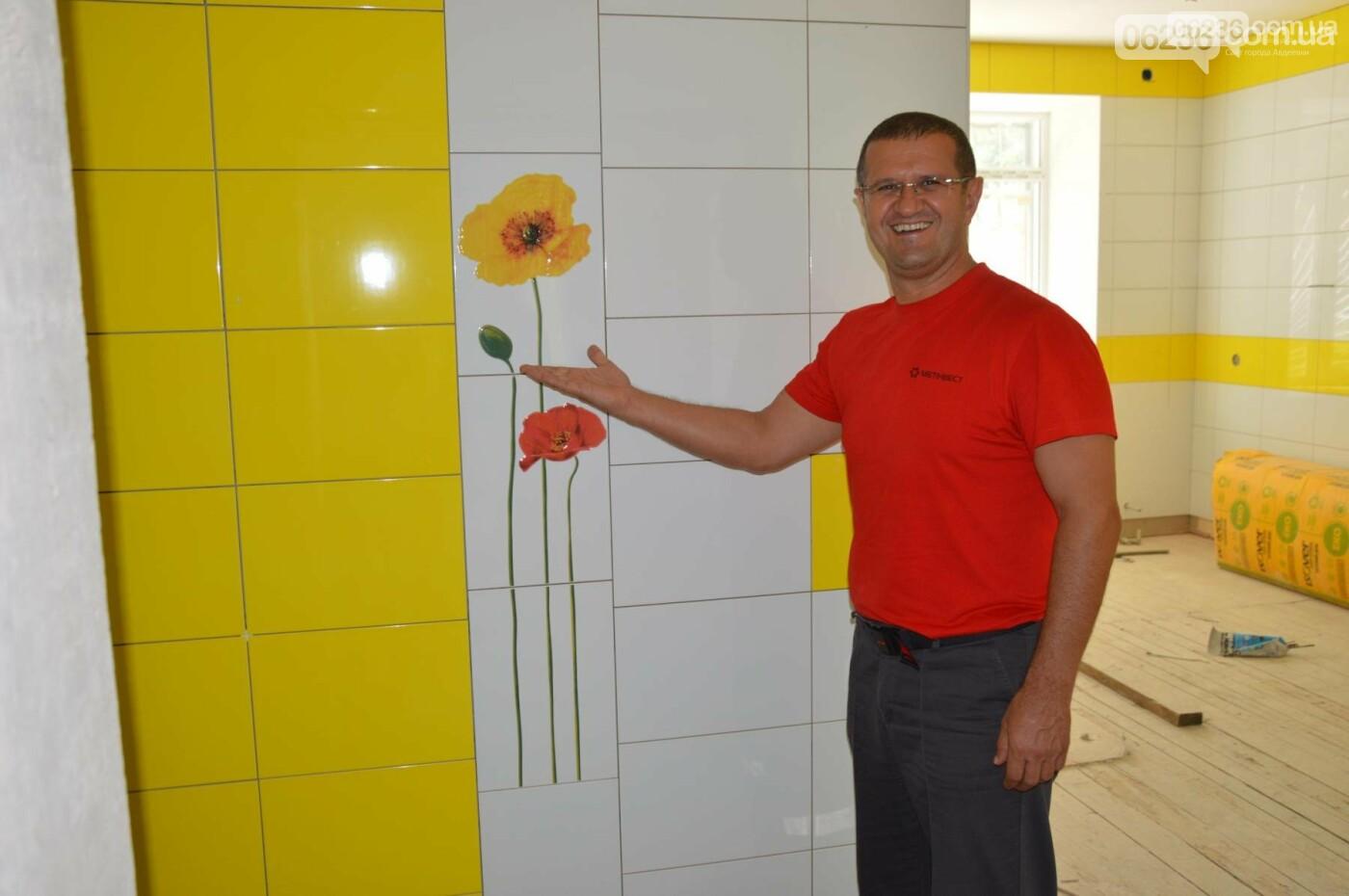 АКХЗ реализует масштабный и важный проект по здравоохранению для жителей Авдеевки , фото-3