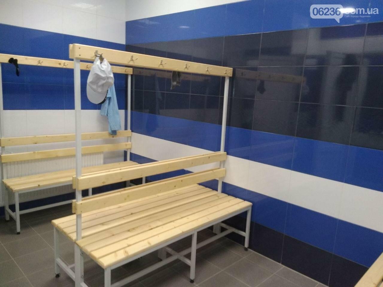 АКХЗ подарил авдеевской школе спортивный зал (ФОТОРЕПОРТАЖ), фото-10