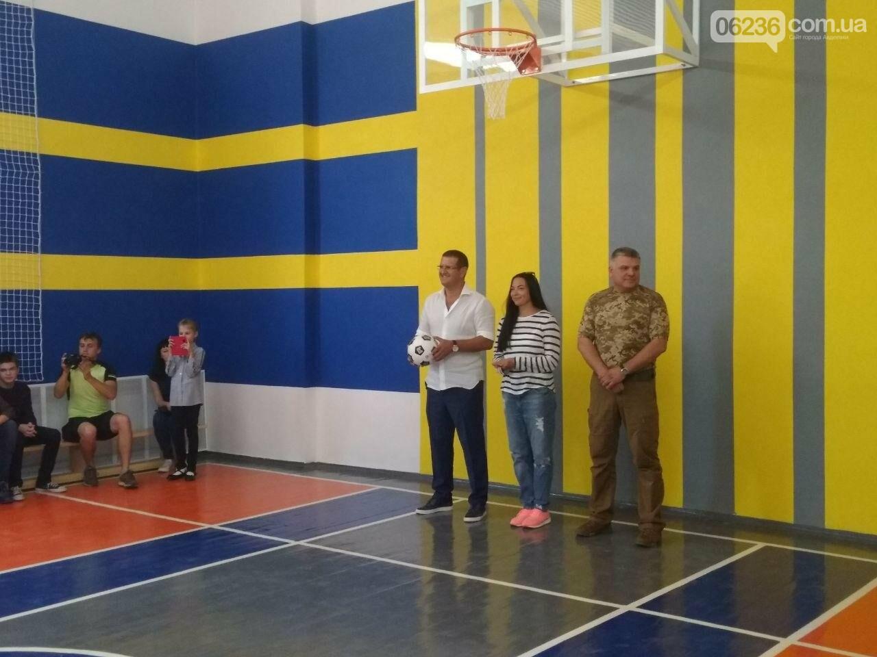 АКХЗ подарил авдеевской школе спортивный зал (ФОТОРЕПОРТАЖ), фото-9