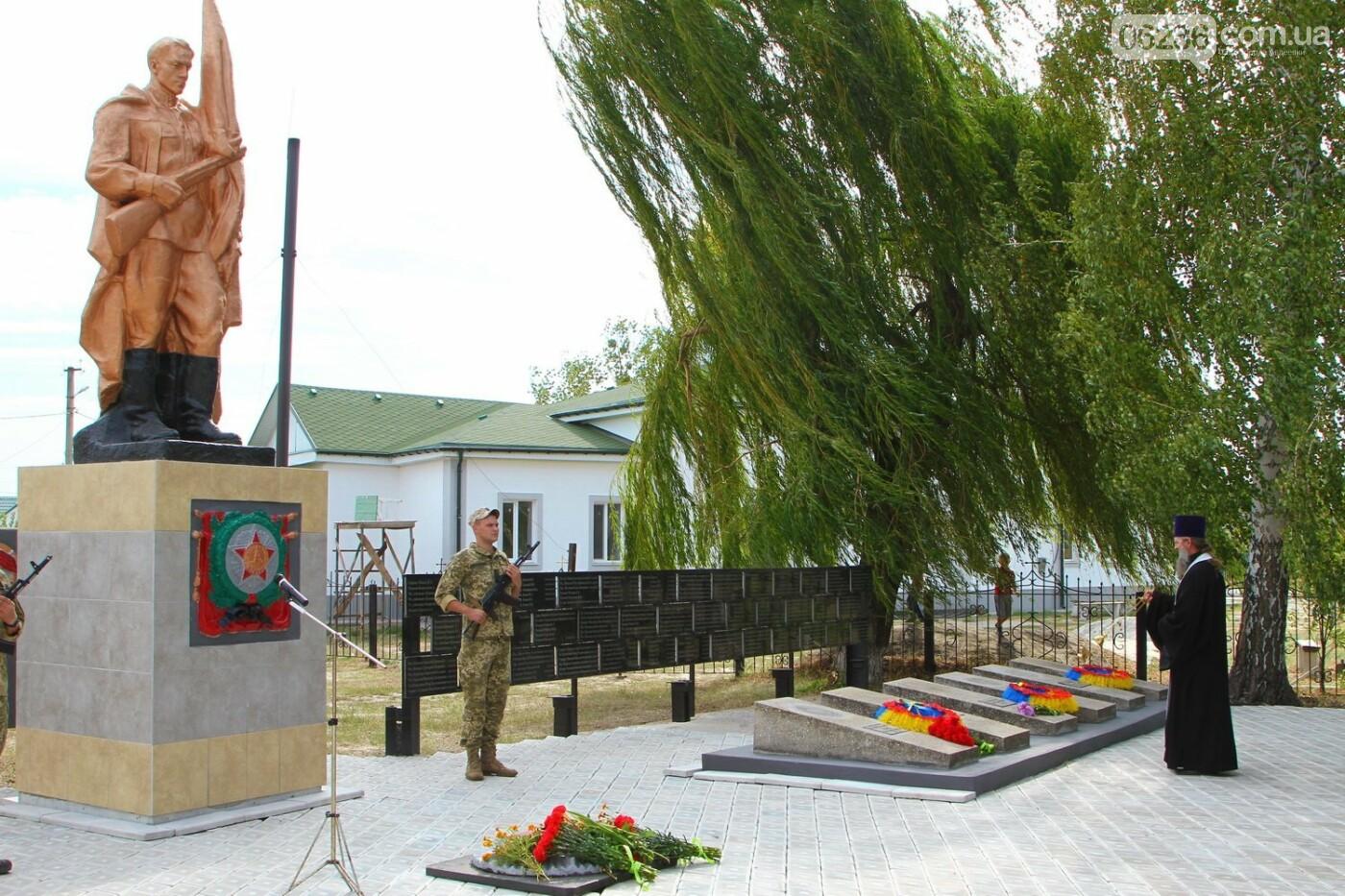 Как прошла 75-я годовщина освобождения Донбасса в регионе: фото, фото-6
