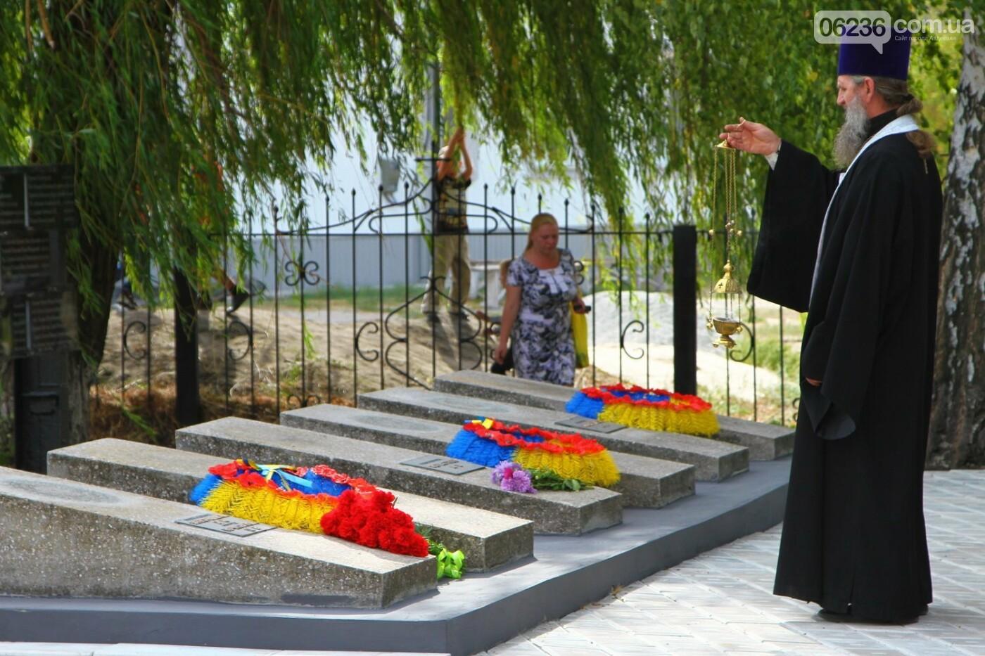 Как прошла 75-я годовщина освобождения Донбасса в регионе: фото, фото-3