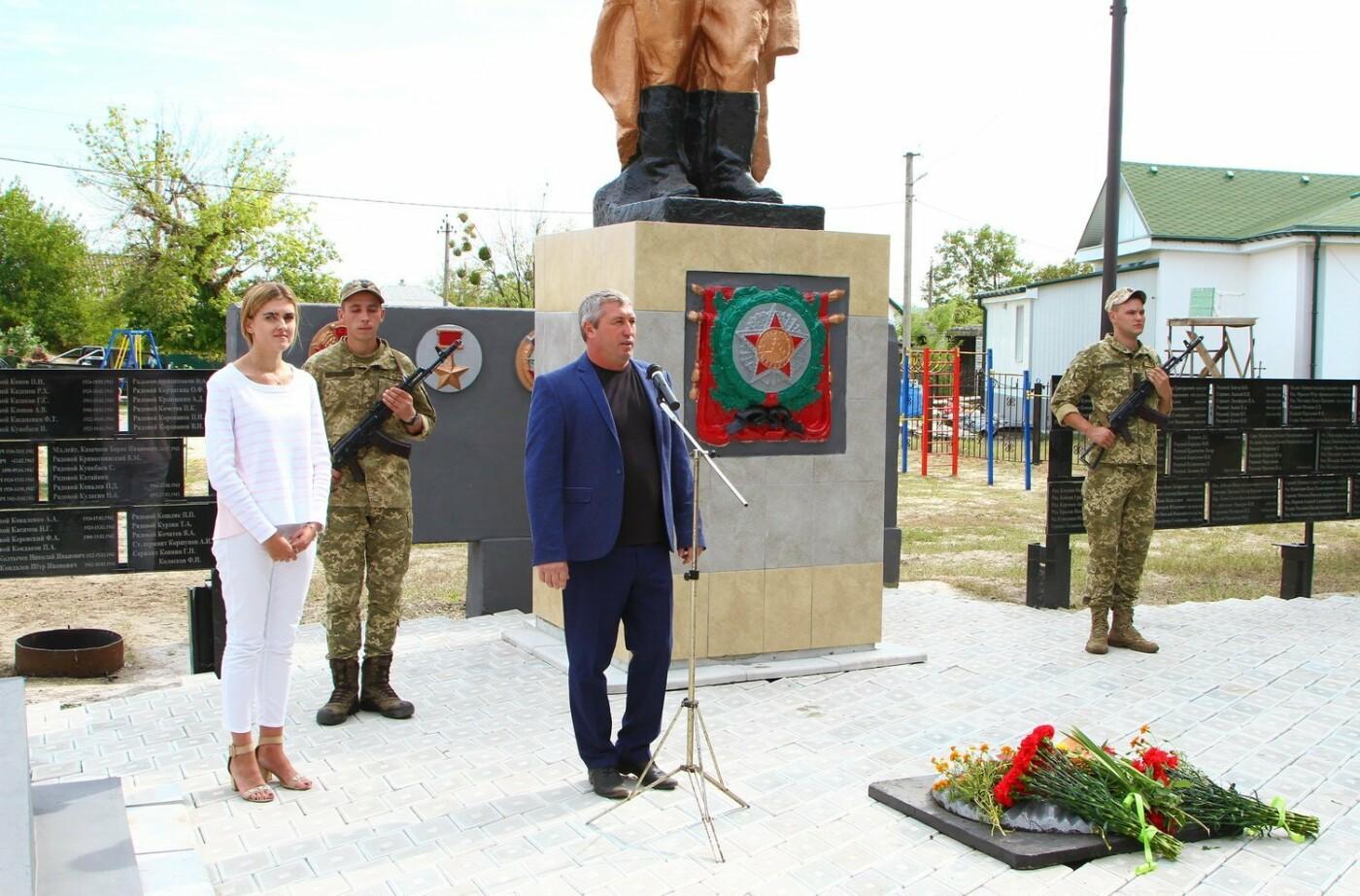 Как прошла 75-я годовщина освобождения Донбасса в регионе: фото, фото-5
