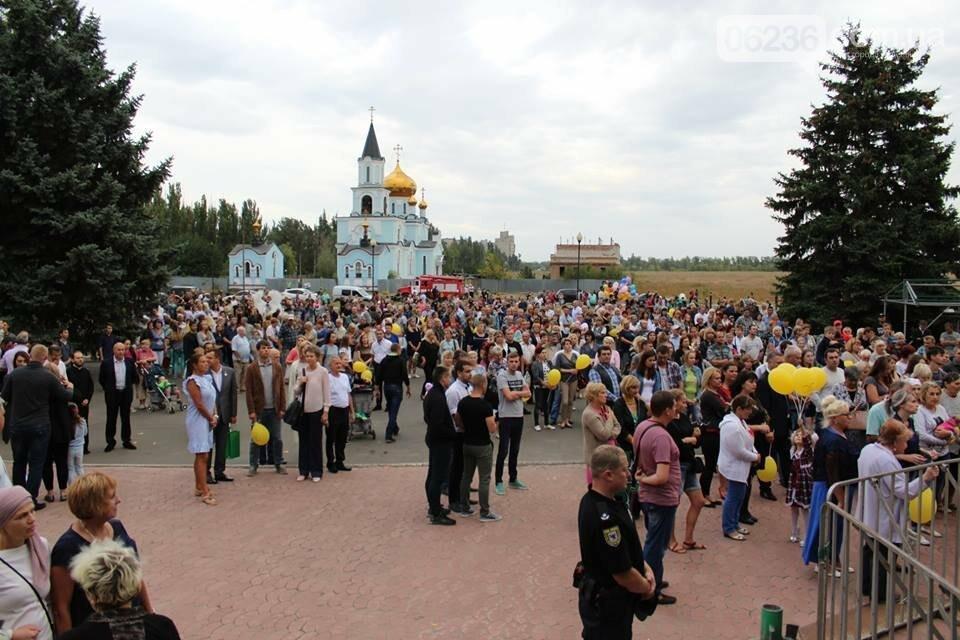 Авдеевке – 240! Как прошел главный праздник города (ФОТОРЕПОРТАЖ), фото-4