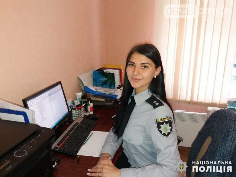 Семья Процик из Авдеевки начала полицейскую династию (ФОТО), фото-2