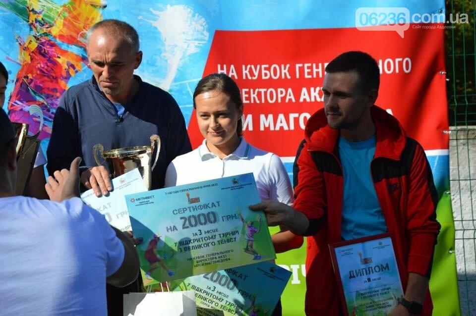 Призы и душ из шампанского: в Авдеевке наградили победителей открытого турнира по большому теннису (ФОТО) , фото-3