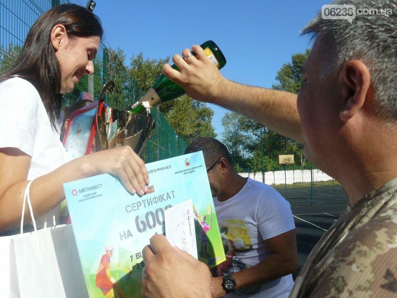 Призы и душ из шампанского: в Авдеевке наградили победителей открытого турнира по большому теннису (ФОТО) , фото-21