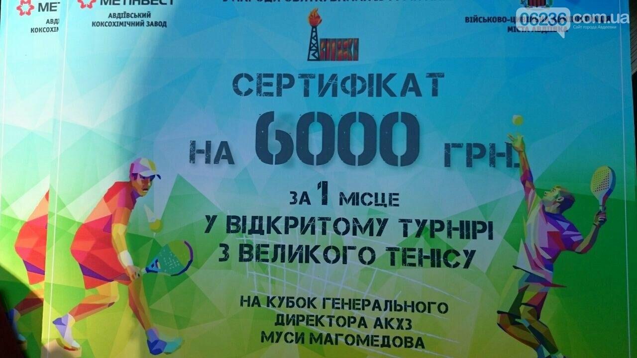 Призы и душ из шампанского: в Авдеевке наградили победителей открытого турнира по большому теннису (ФОТО) , фото-16
