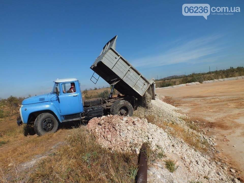 Вблизи Авдеевки залатали четыре прорыва Южно-Донбасского водовода (ФОТО), фото-1