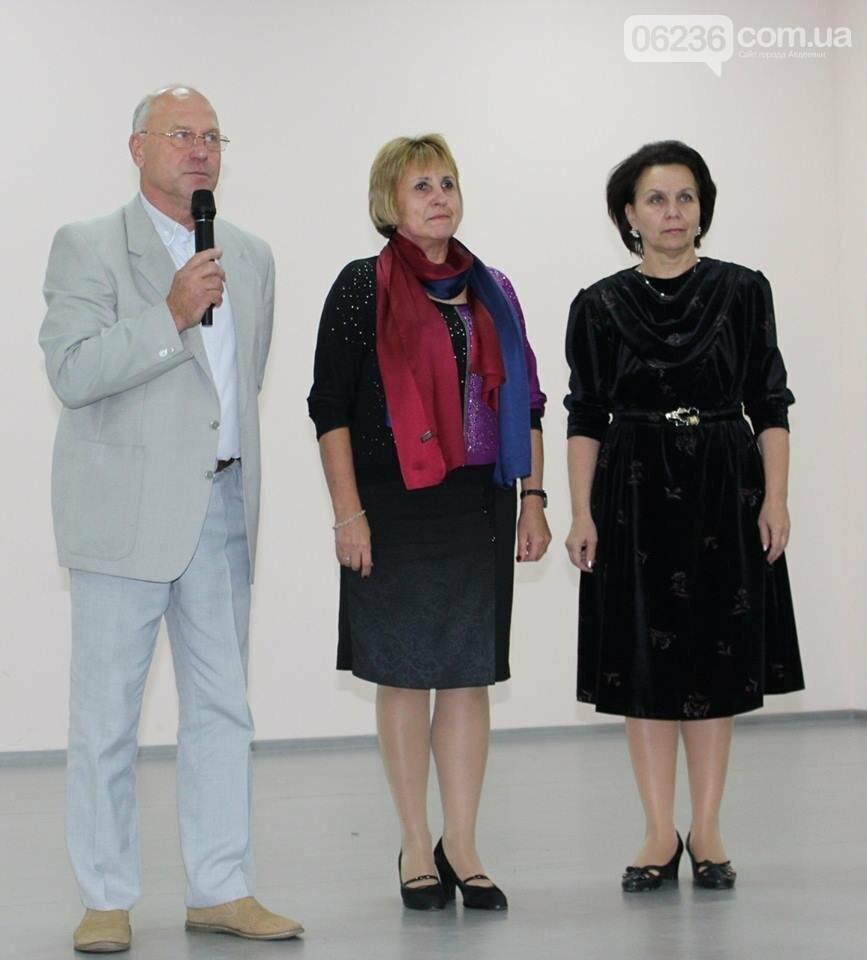 Авдеевских учителей поздравили с профессиональным праздником (ФОТО), фото-1