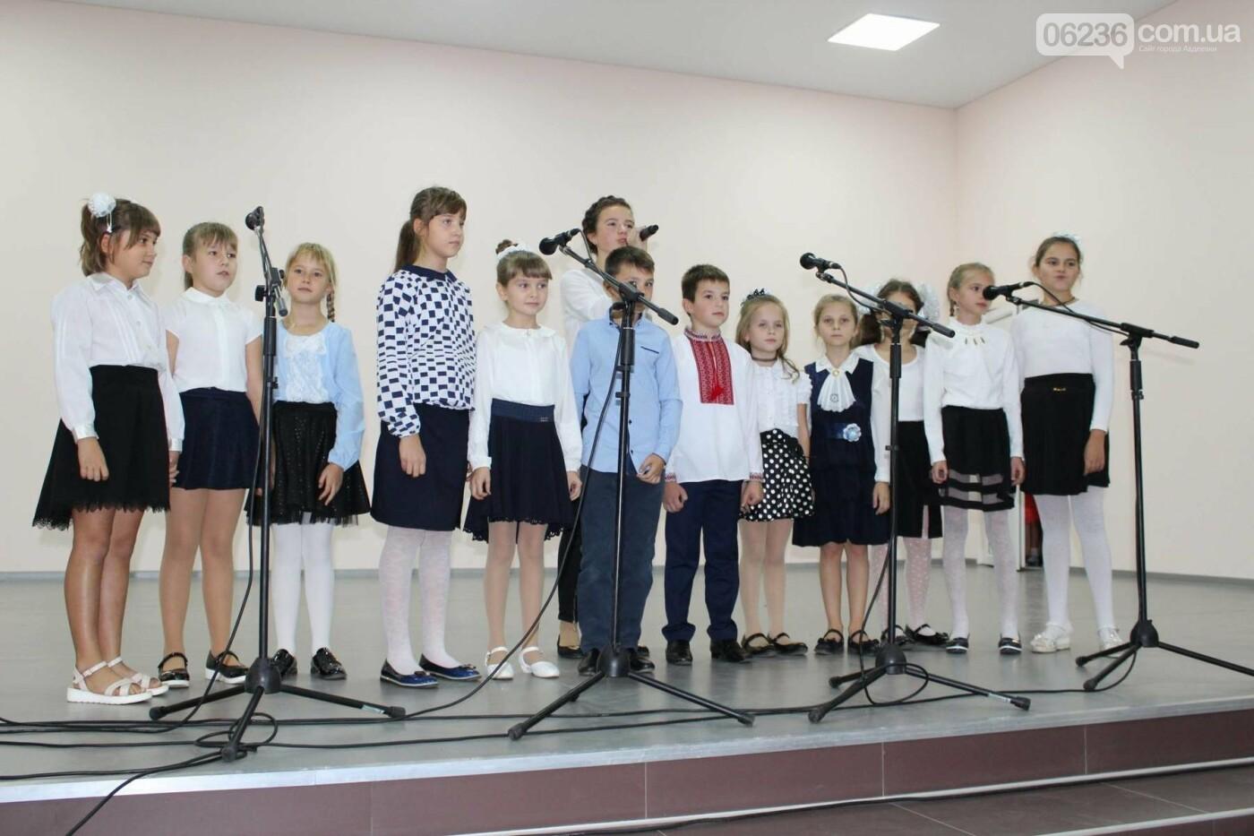 Авдеевских учителей поздравили с профессиональным праздником (ФОТО), фото-5