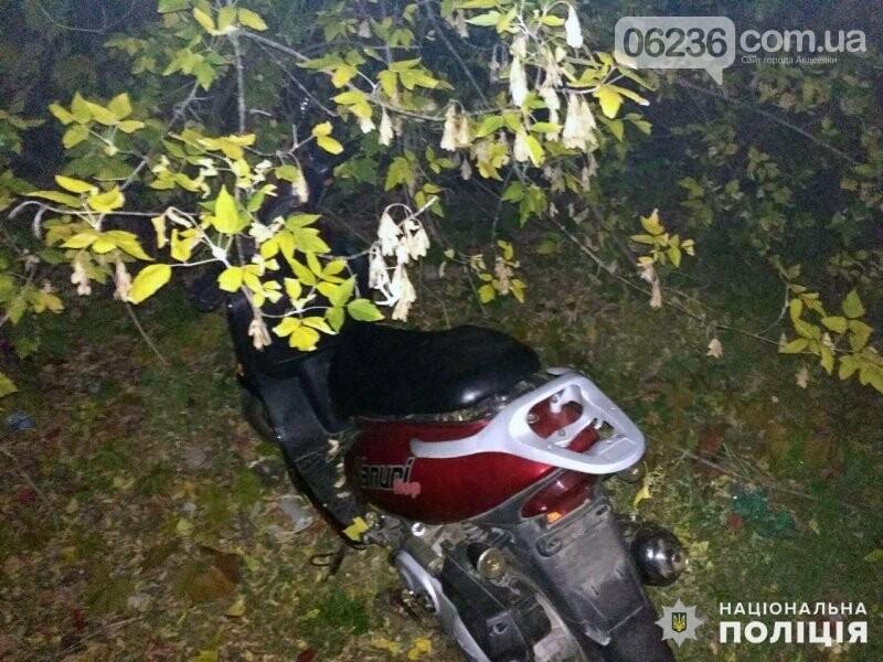 В Авдеевке задержали угонщика (ФОТО), фото-1