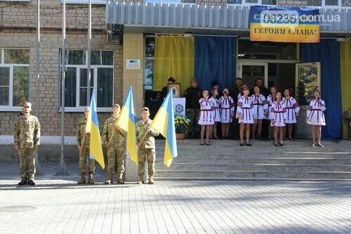 В Авдеевке поздравили защитников Украины (ФОТО), фото-1