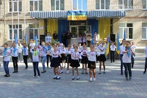 В Авдеевке поздравили защитников Украины (ФОТО), фото-7