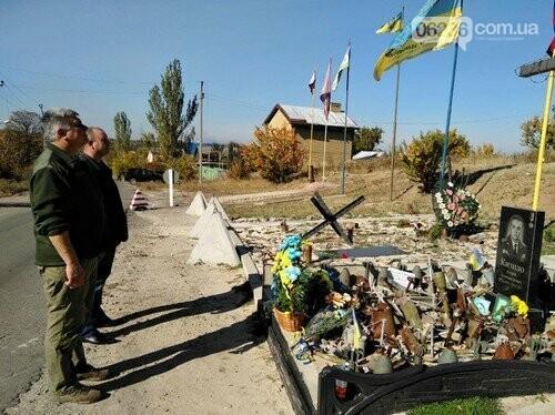 В Авдеевке поздравили защитников Украины (ФОТО), фото-2