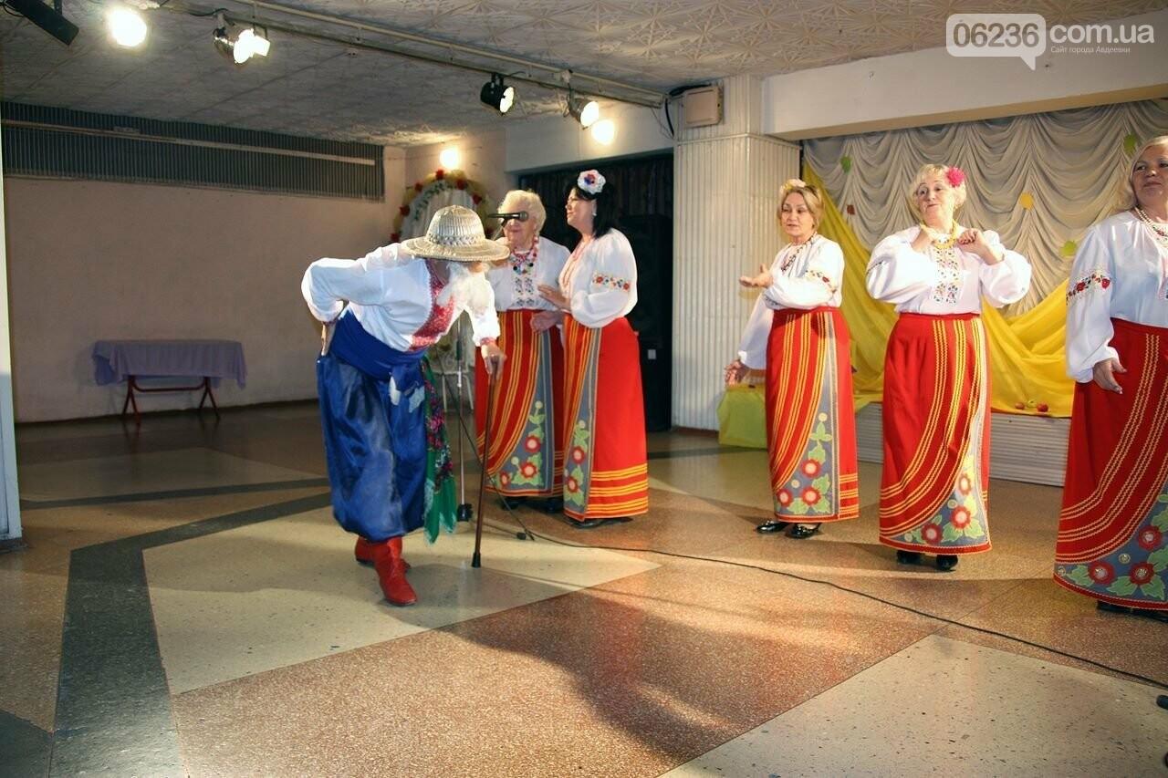 Авдеевские пенсионеры собрались на осенние посиделки (ФОТОФАКТ), фото-2
