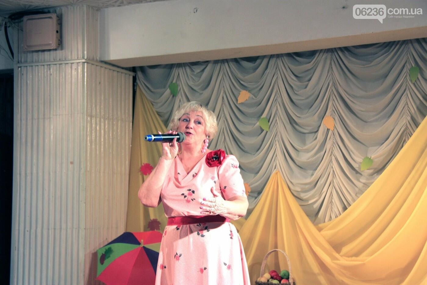 Авдеевские пенсионеры собрались на осенние посиделки (ФОТОФАКТ), фото-6