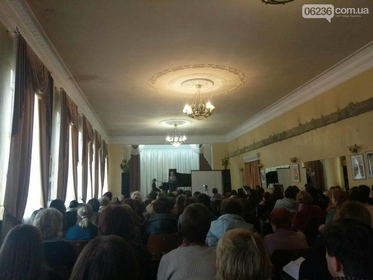 Преподаватели авдеевской музыкальной школы изучали новые методы работы в Мариуполе (ФОТО), фото-1