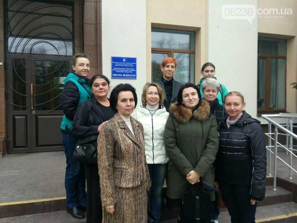 Преподаватели авдеевской музыкальной школы изучали новые методы работы в Мариуполе (ФОТО), фото-2