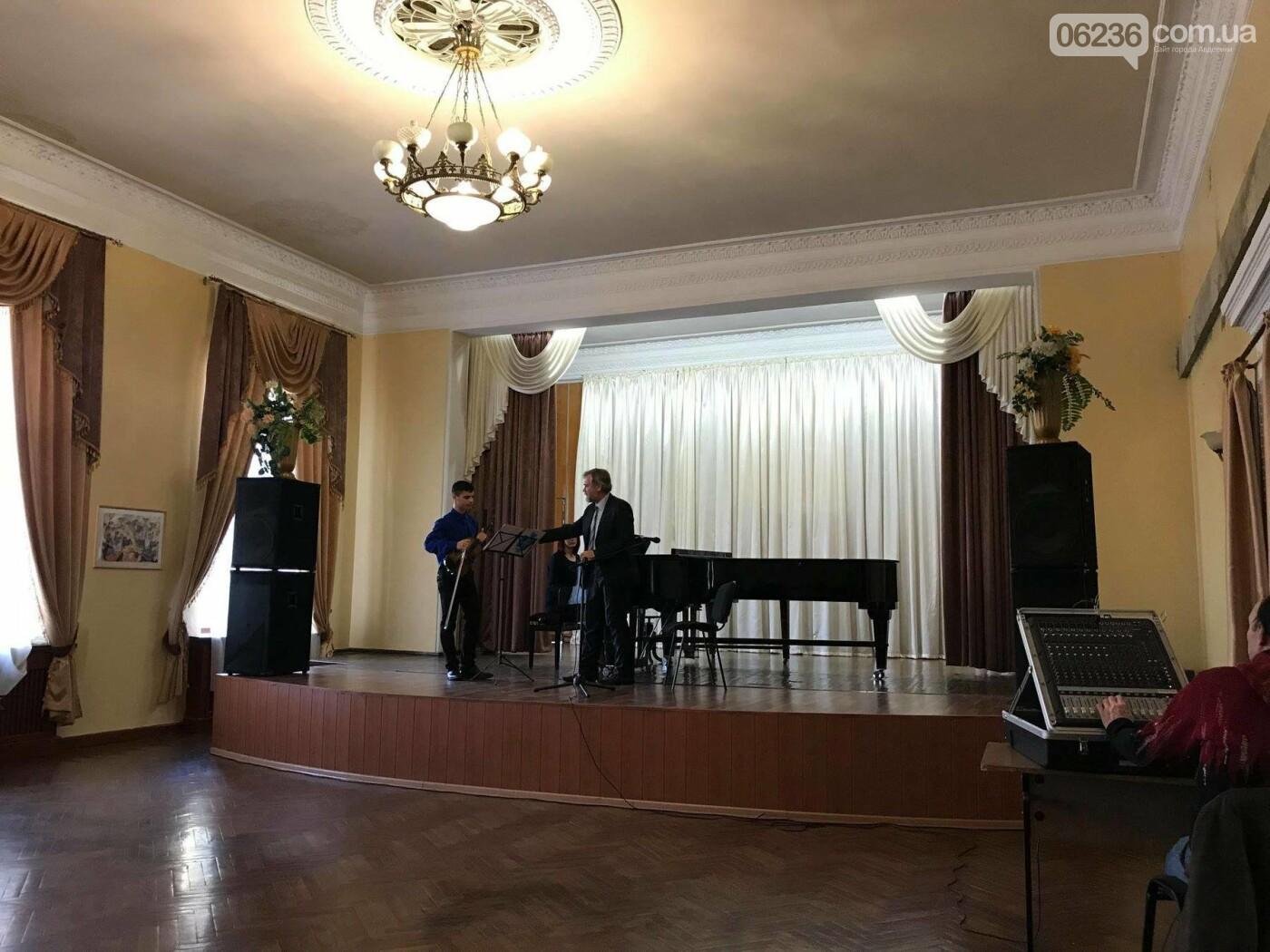 Преподаватели авдеевской музыкальной школы изучали новые методы работы в Мариуполе (ФОТО), фото-3