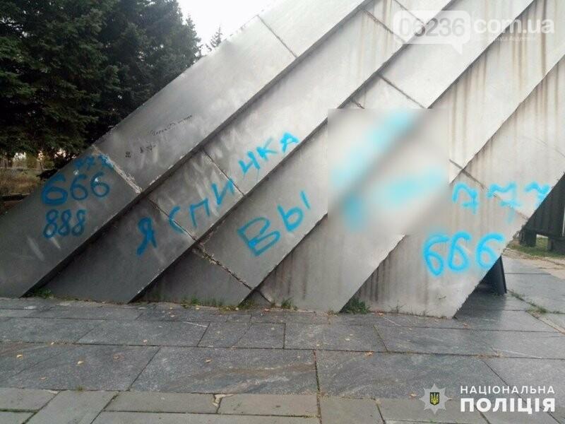 Полиция Авдеевки нашла вандалов, осквернивших памятник летчикам-землякам (ФОТО), фото-5